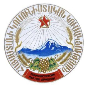 Armenian_Communist_Party_logo-lousavor-1
