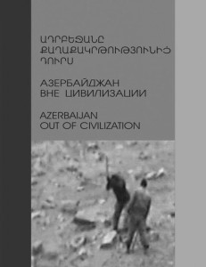 Azerbaijan is out of civilization-1